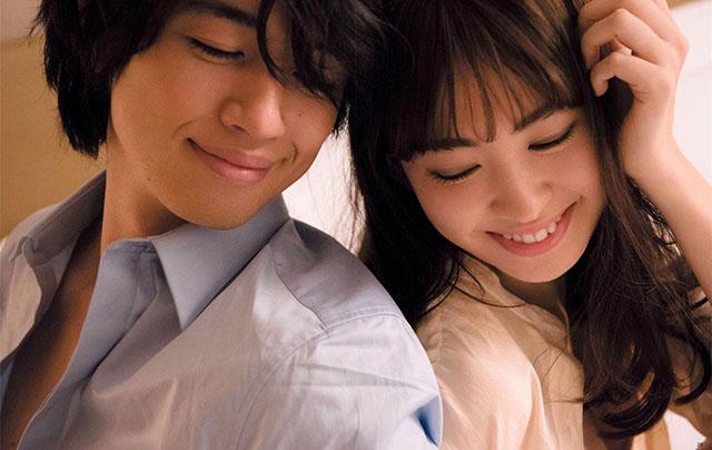 「anan (アンアン) 2016年 2月10日号 No.1990」抱き合う斎藤工と小嶋陽菜