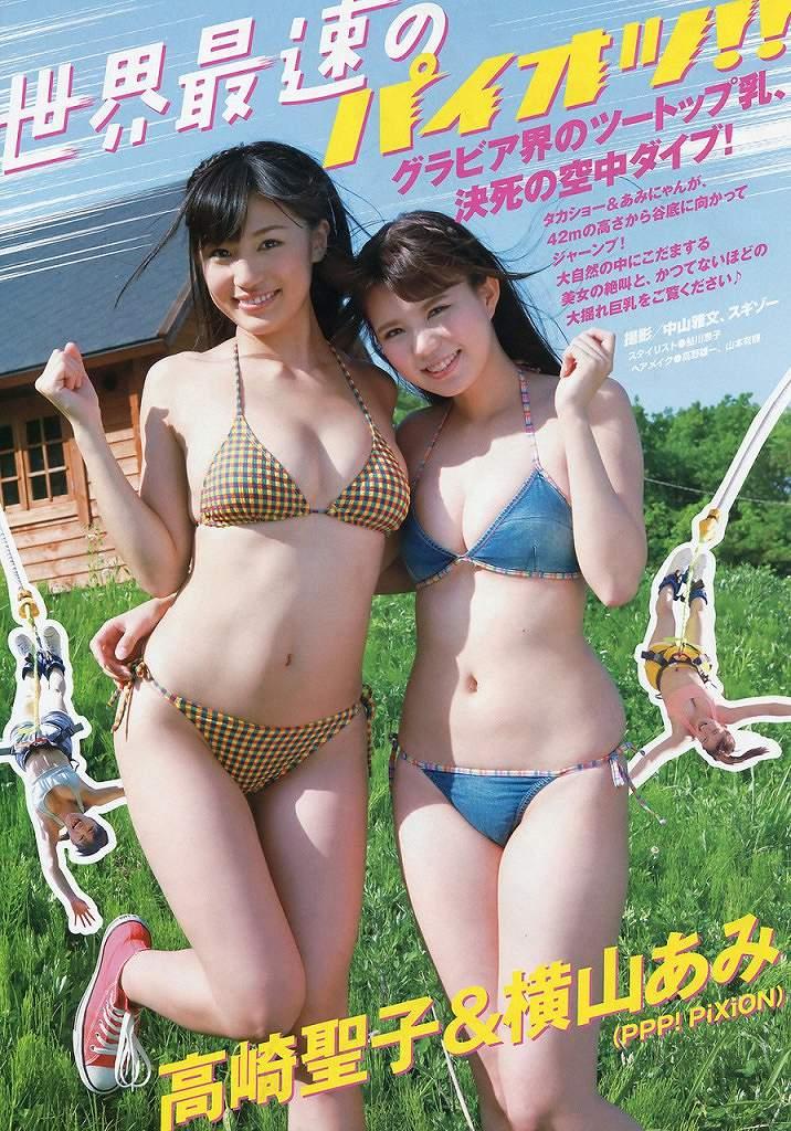 「ヤングマガジン 2015 No.28」高崎聖子と横山あみの水着グラビア