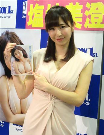 初DVD「はいっ、塩地です!」の発売イベントに登場した塩地美澄