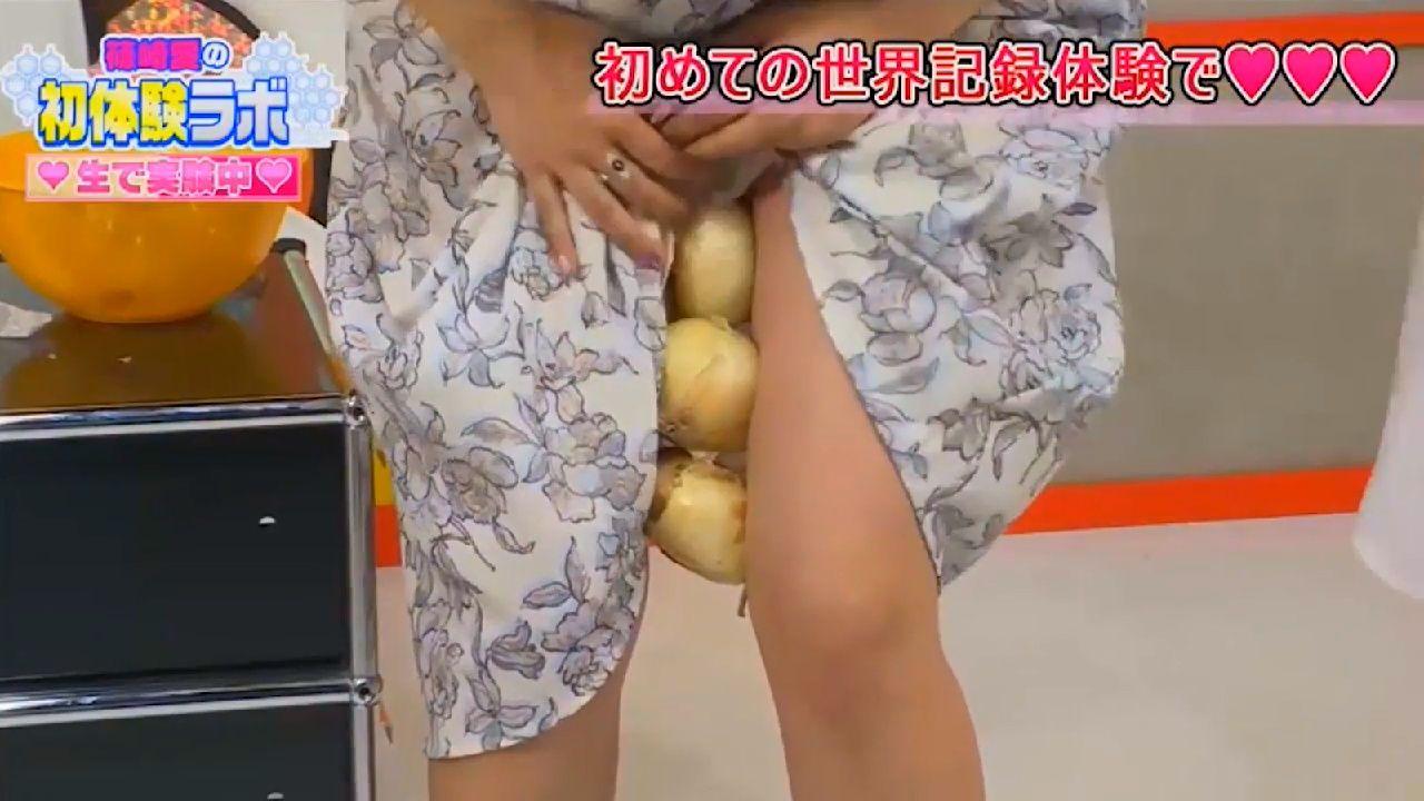 「篠崎愛の初体験ラボ」で野菜を股間に突っ込む篠崎愛
