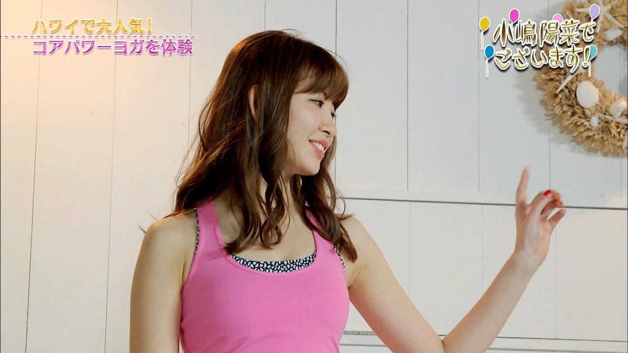 「小嶋陽菜でございます!」タンクトップでヨガをする小嶋陽菜のワキ