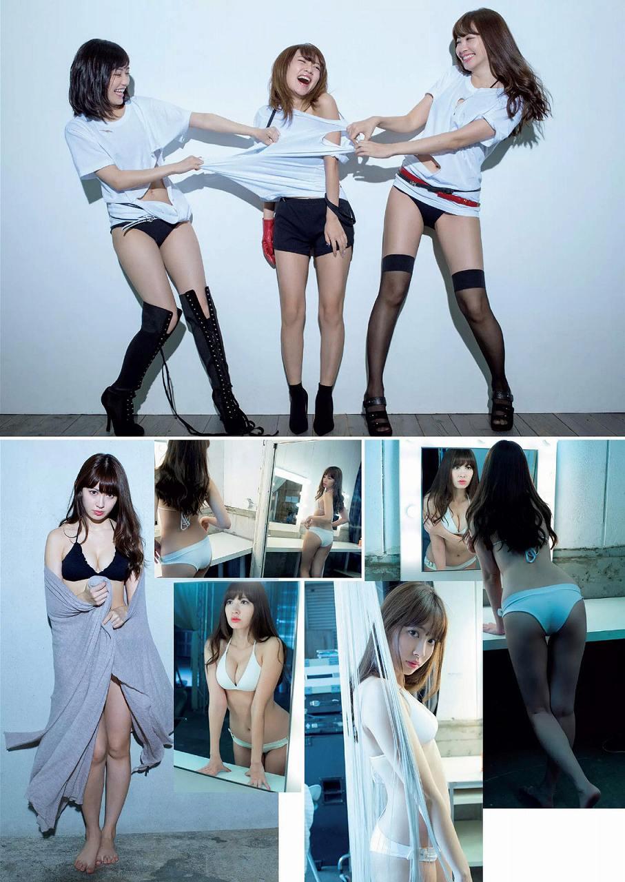 「週刊プレイボーイ 2015 No.51」小嶋陽菜、渡辺麻友、高橋みなみの水着グラビア