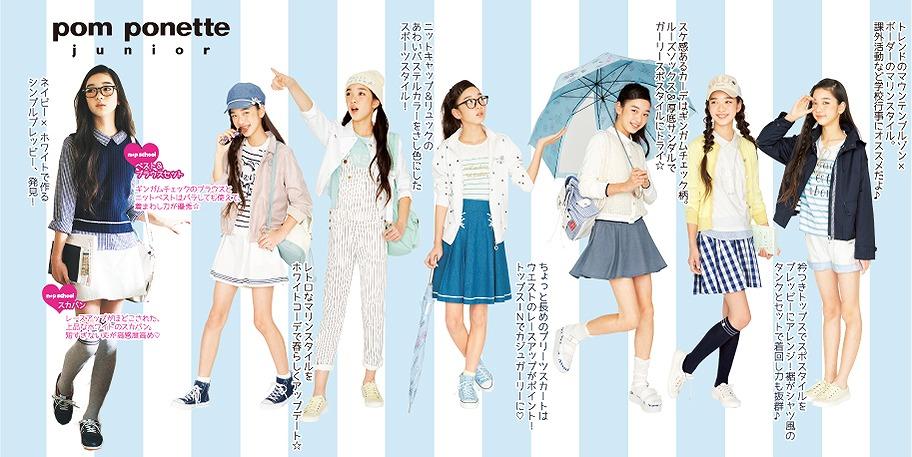 ナルミヤ「春の通学コーデ」の女子小学生モデル