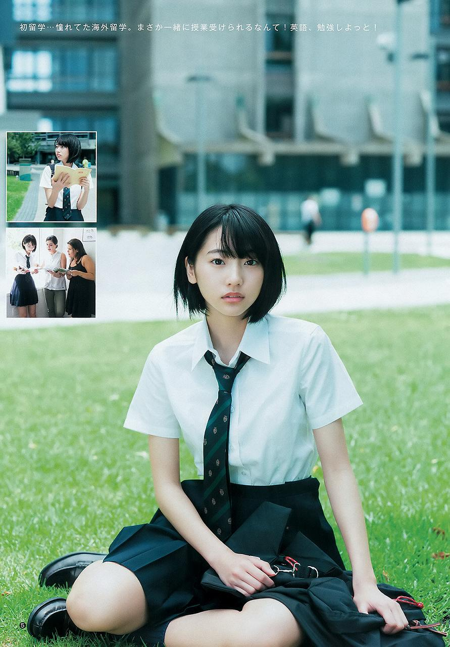 「ヤングジャンプ 2016 No.18」武田玲奈の制服グラビア