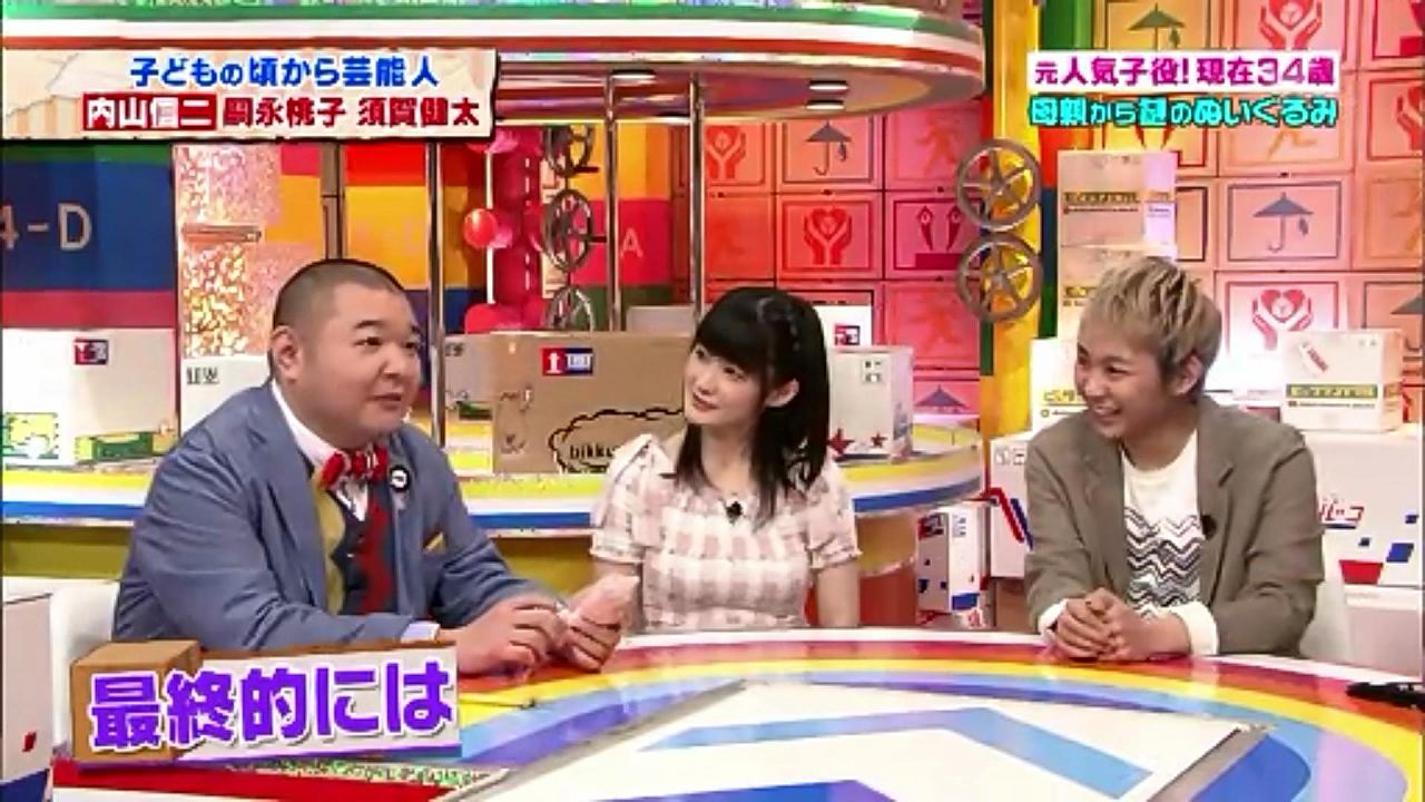 ワンピース衣装でテレビ出演した日の嗣永桃子の着衣おっぱい