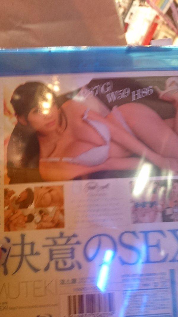 高崎しょう子(高崎聖子)のAV「グラビア四天王たかしょーMUTEKI Debut 高橋しょう子 MUTEKI」の裏パッケージ写真
