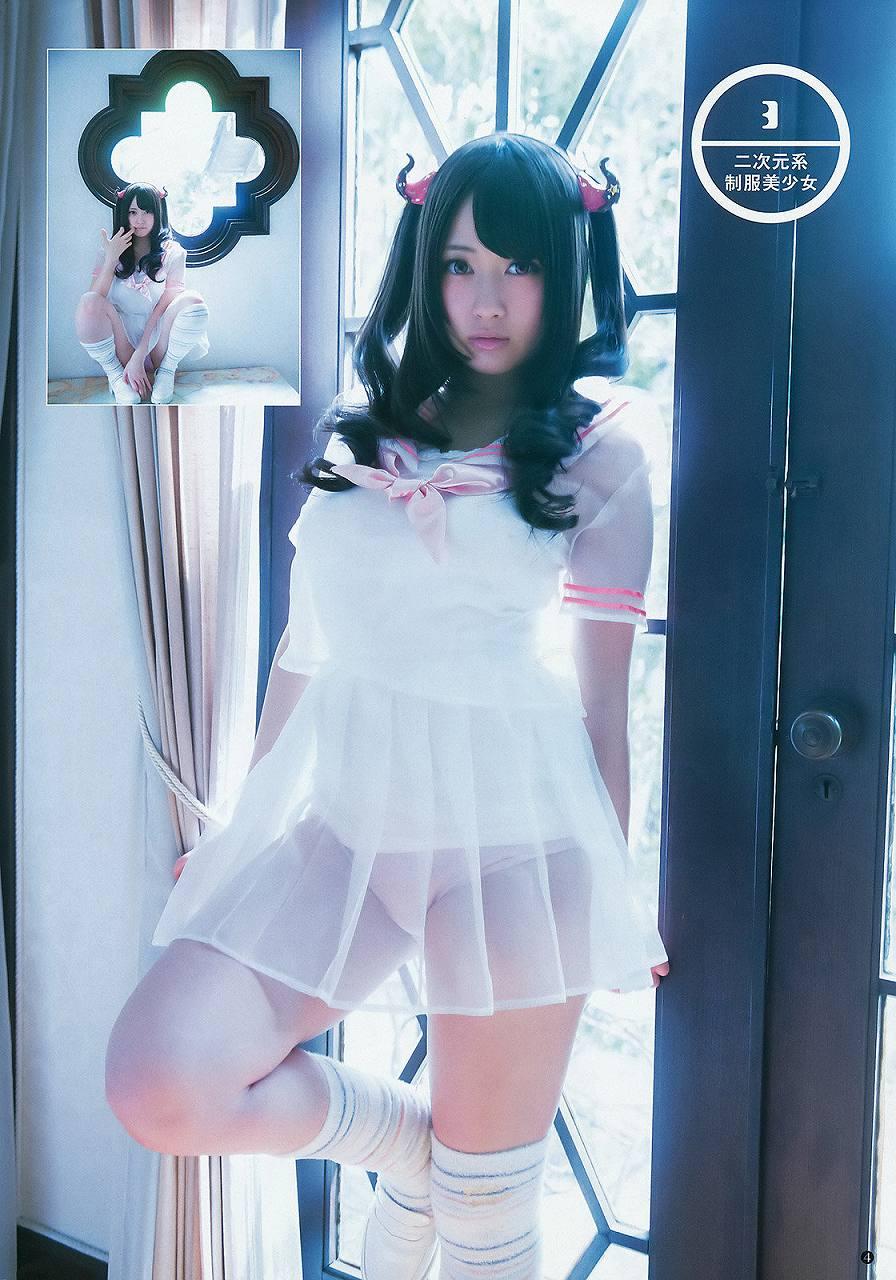 「週刊ヤングジャンプ 2015 No.25」御伽ねこむの制服コスプレグラビア