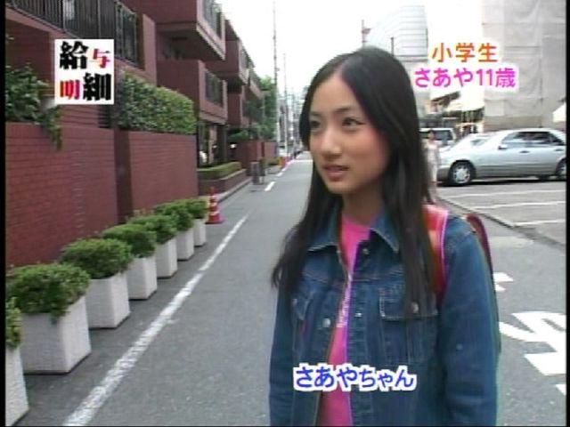 「給与明細」に出演した11歳の紗綾