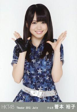 HKT48時代の菅本裕子