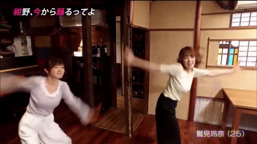 テレ東「紺野、今から踊るってよ」で踊る紺野あさ美と鷲見玲奈アナの着衣巨乳