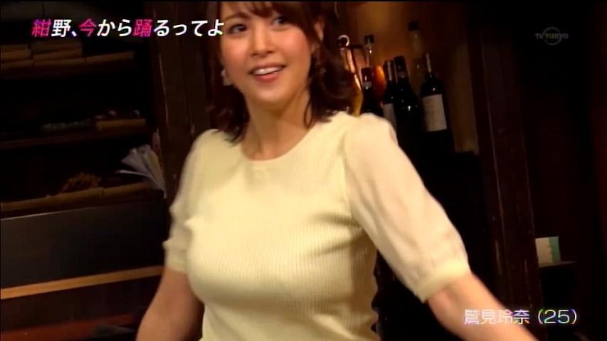 「紺野、今から踊るってよ」で踊る紺野あさ美と鷲見玲奈の着衣巨乳