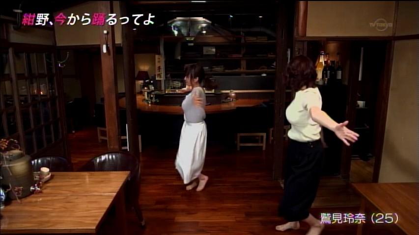 テレ東「紺野、今から踊るってよ」で踊る鷲見玲奈アナの着衣巨乳
