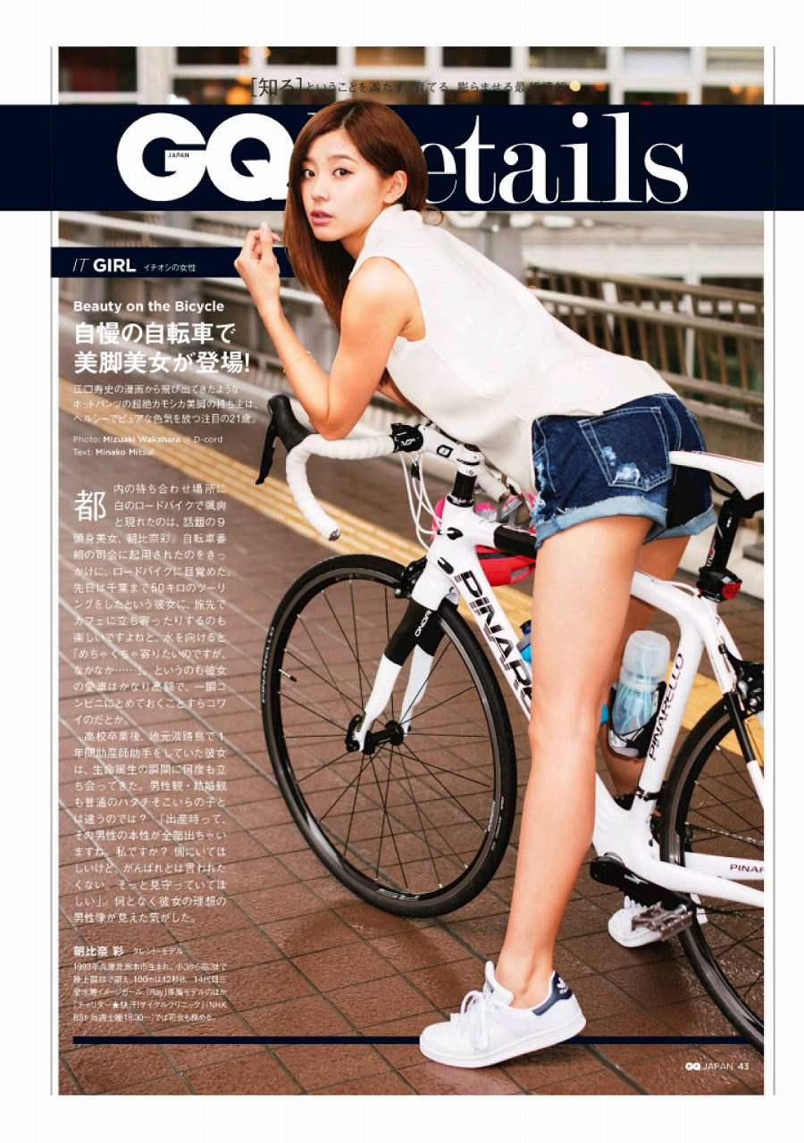 ロードバイクにまたがる朝比奈彩