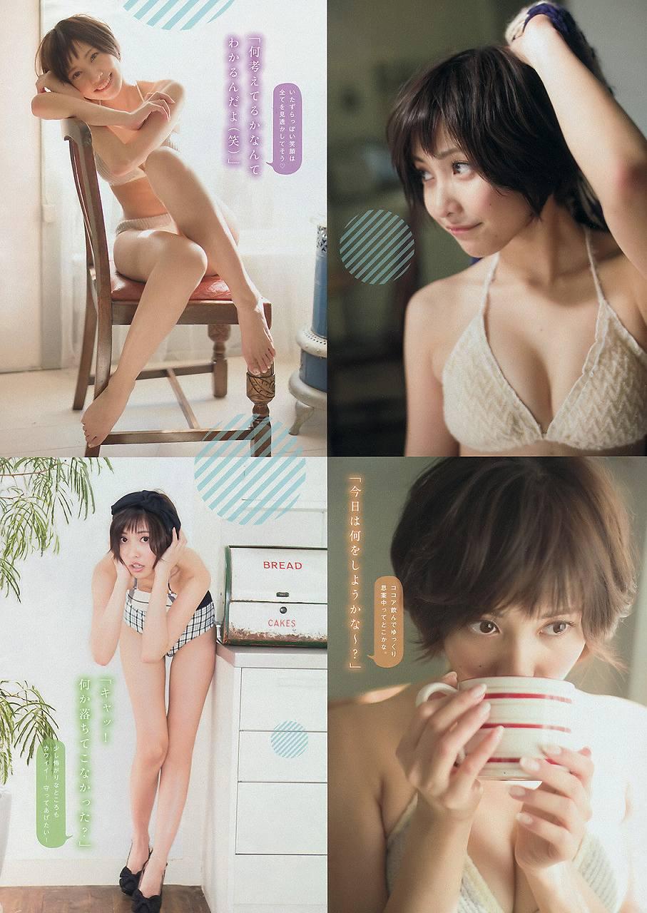 「ヤングマガジン 2016 No.17」佐野ひなこの水着グラビア