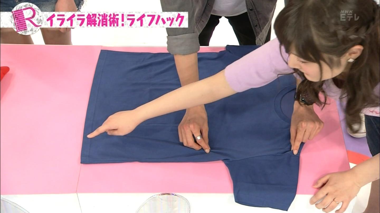 NHK・Eテレ「Rの法則」で乳首ポロリしてるゆみ(水咲優美)