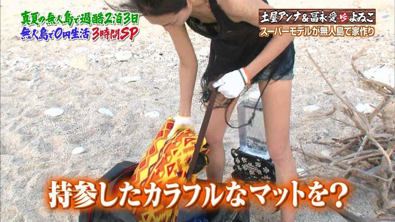 「無人島で0円生活」で乳首ポロリしてるノーブラの冨永愛