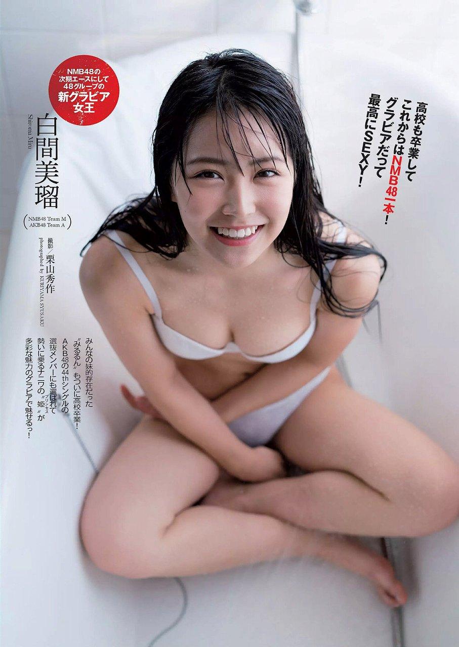 「週刊プレイボーイ 2016 No.16」白間美瑠の水着グラビア