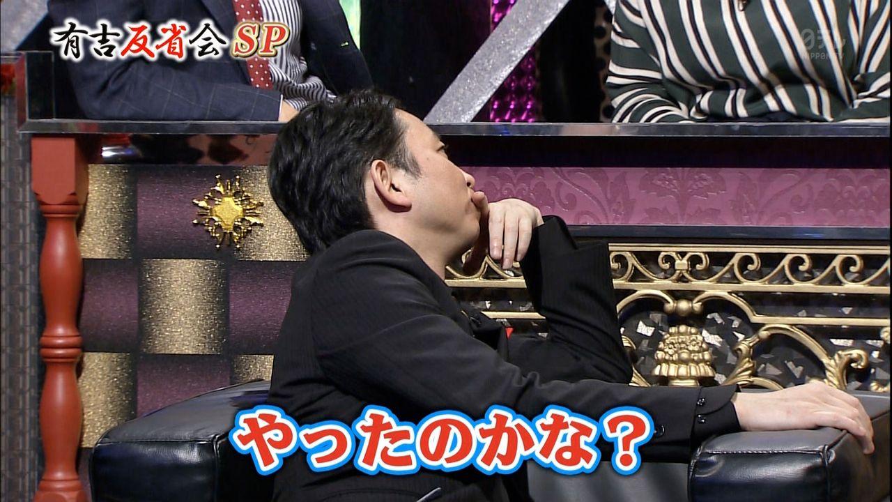 日テレ「有吉反省会」で顔が変わってることを有吉弘行に指摘される指原莉乃