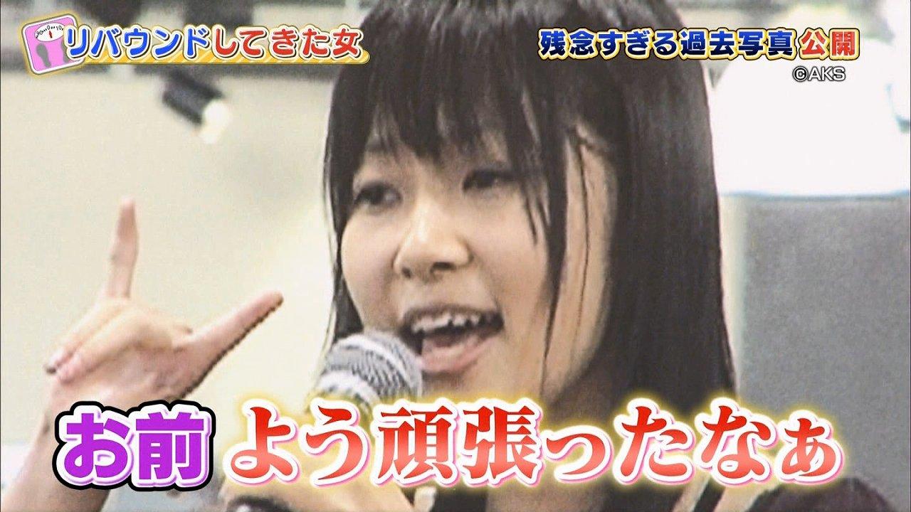 日テレ「今夜くらべてみました」、AKB48のオーディションを受けた時の指原莉乃の顔