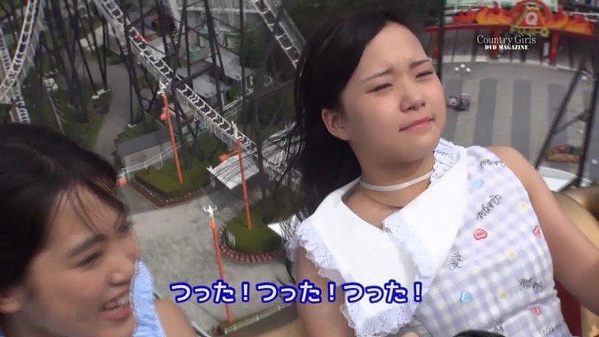 ジェットコースターに乗って体がつる稲場愛香
