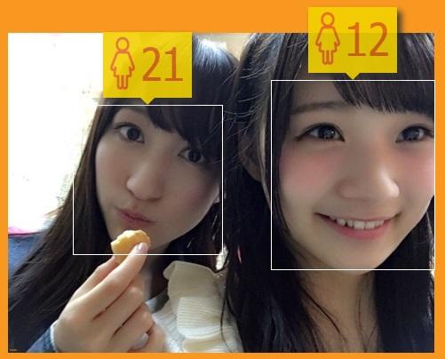 稲場愛香の顔年齢、12歳
