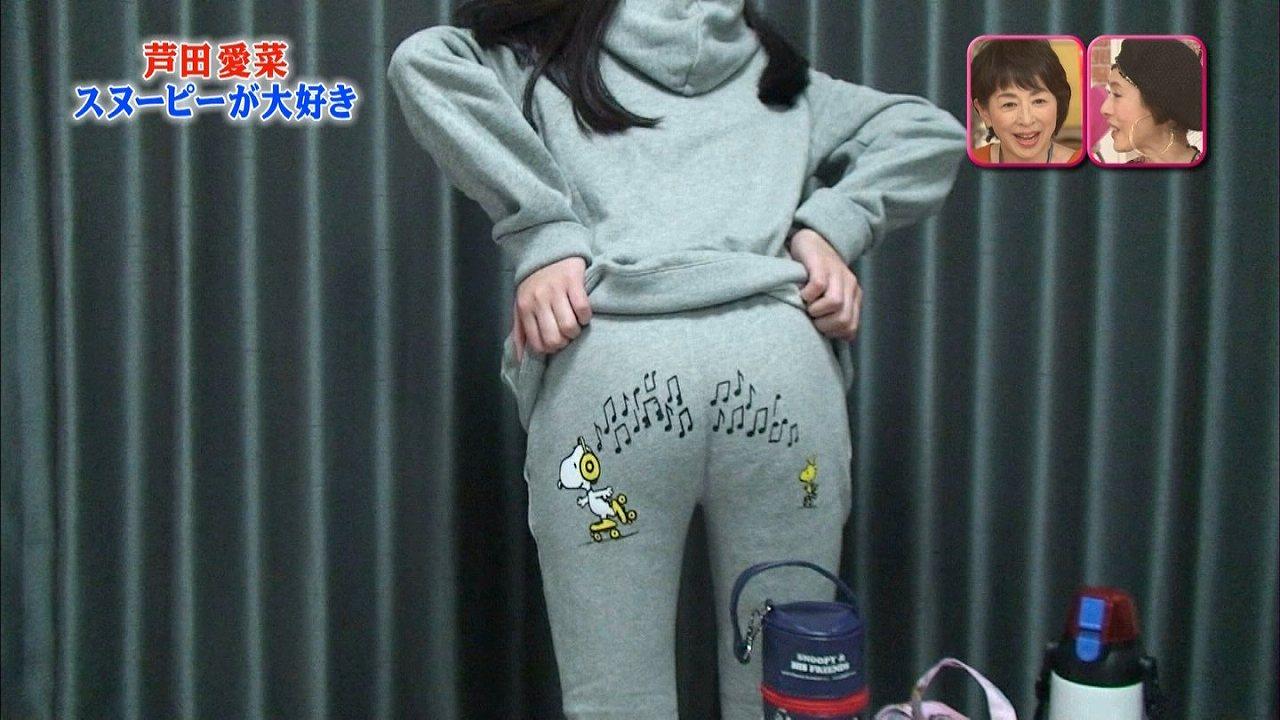 日テレ「メレンゲの気持ち」、お気に入りのスヌーピーのパジャマを着てお尻を突き出した芦田愛菜