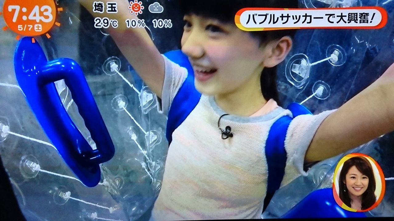芦田愛菜の着衣おっぱい