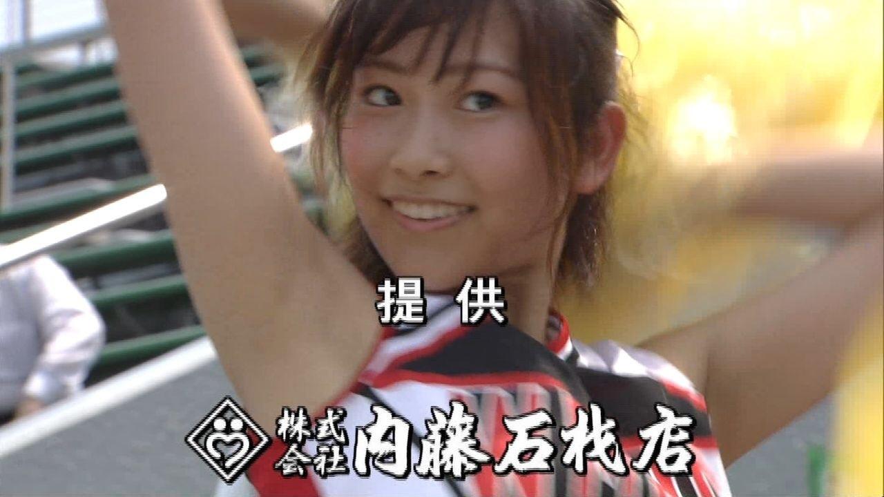 日本の可愛すぎるチアガール