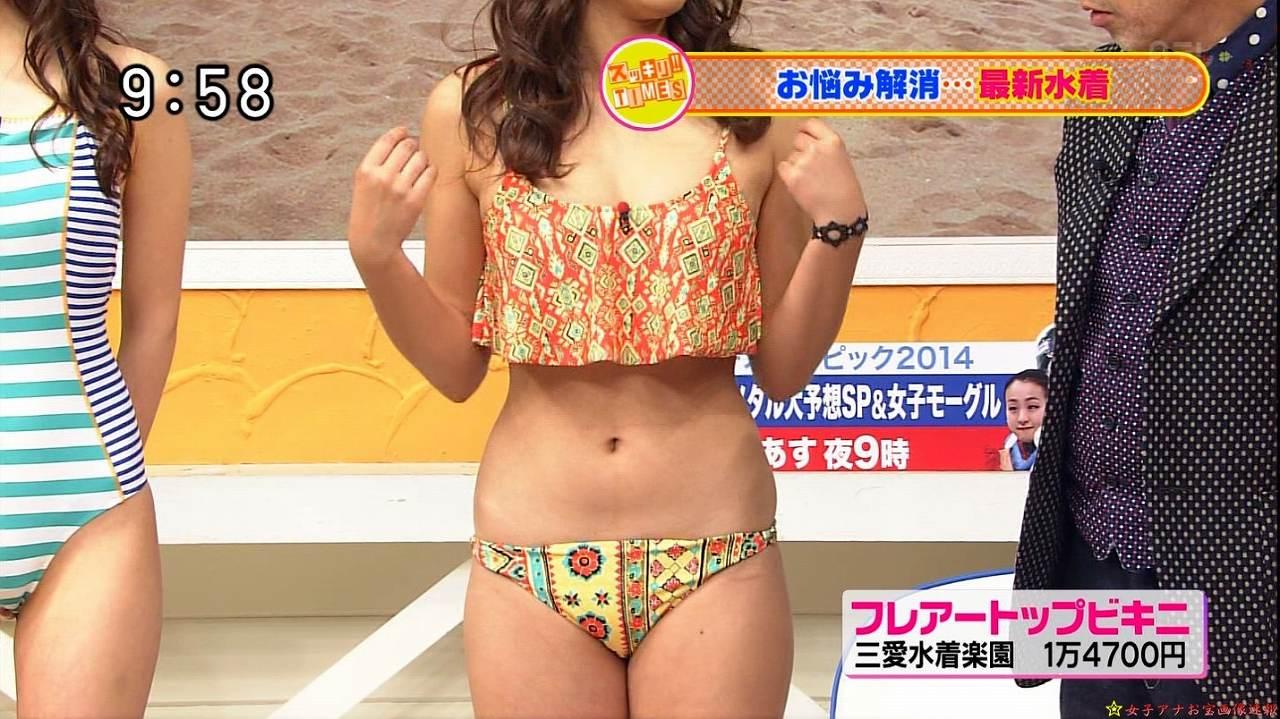 最新水着紹介でビキニの水着でテレビ出演した久松郁実