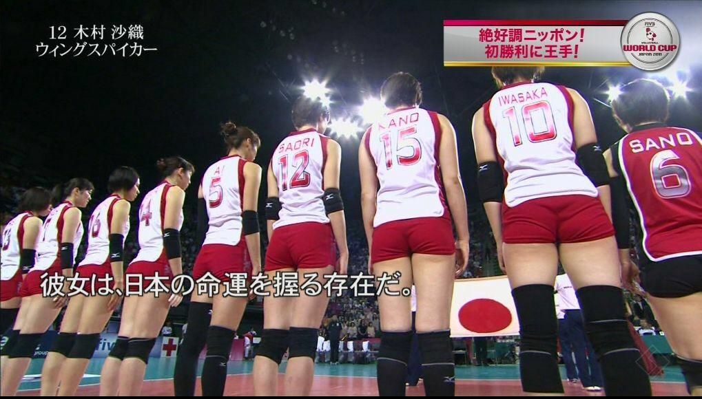 ピチピチのユニフォームを着た岩坂名奈ら、女子バレー選手のお尻