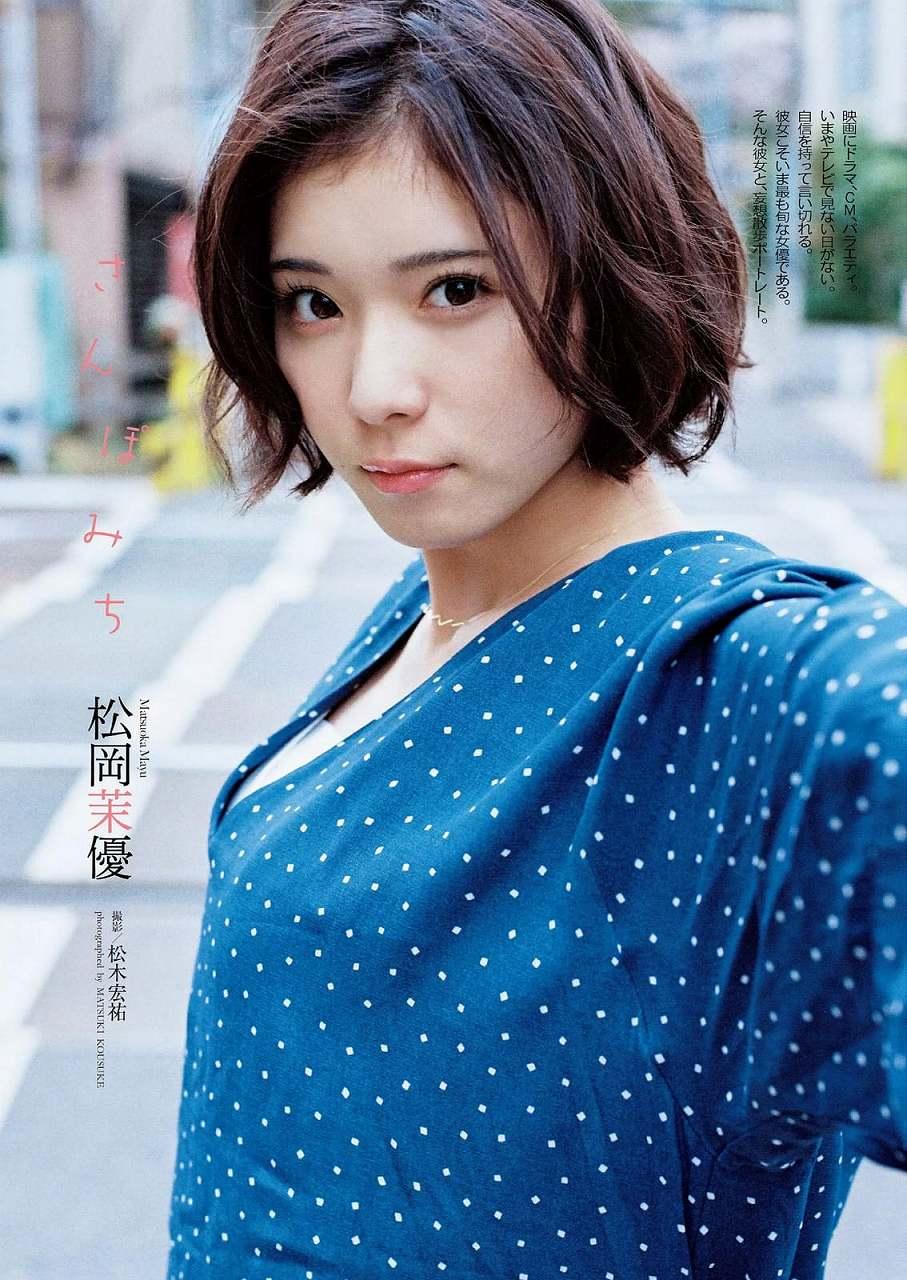 「週刊プレイボーイ 2016 No.19・20」松岡茉優の着衣おっぱいグラビア