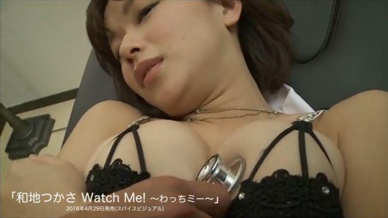 和地つかさのイメージビデオDVD「Watch Me!~わっちミー~」キャプチャ画像