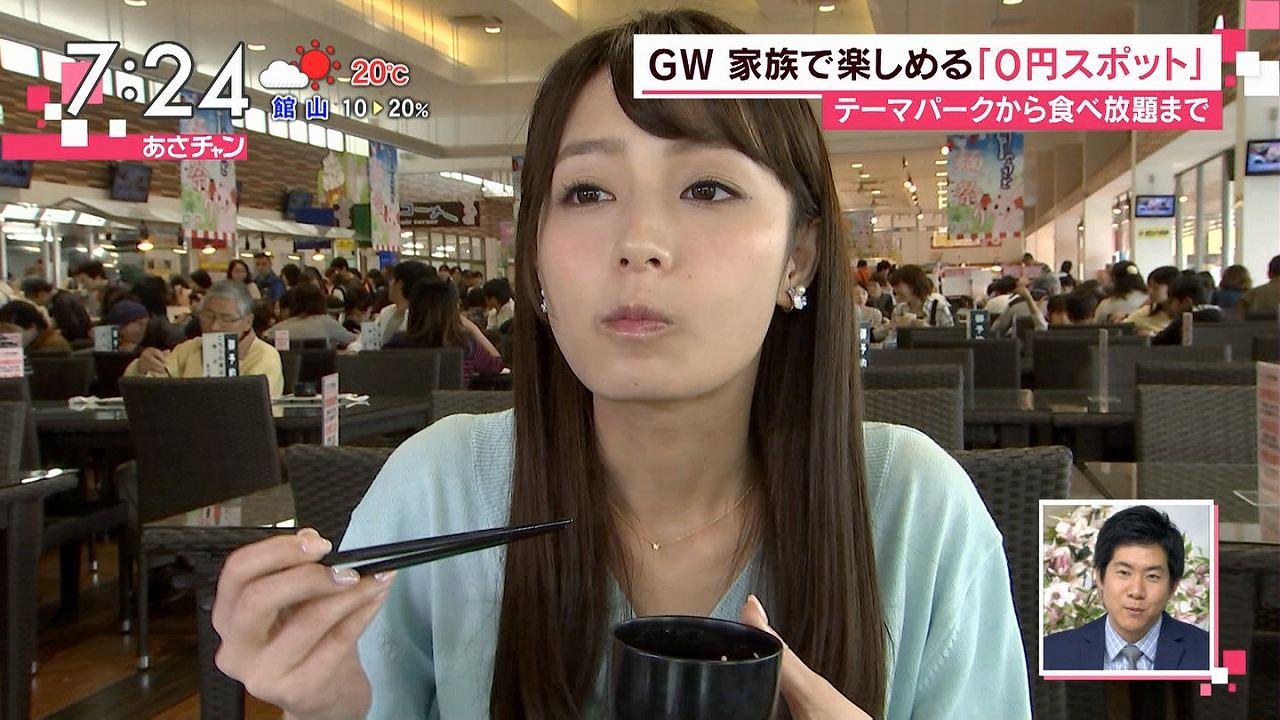 TBS「あさチャン」でGWの行楽スポットを紹介する宇垣美里アナ
