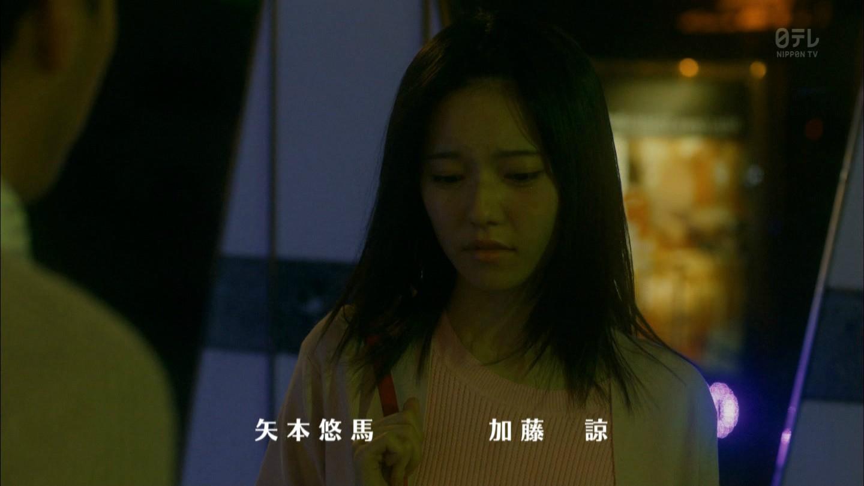 ドラマ「ゆとりですがなにか」でゆとりを演じる島崎遥香