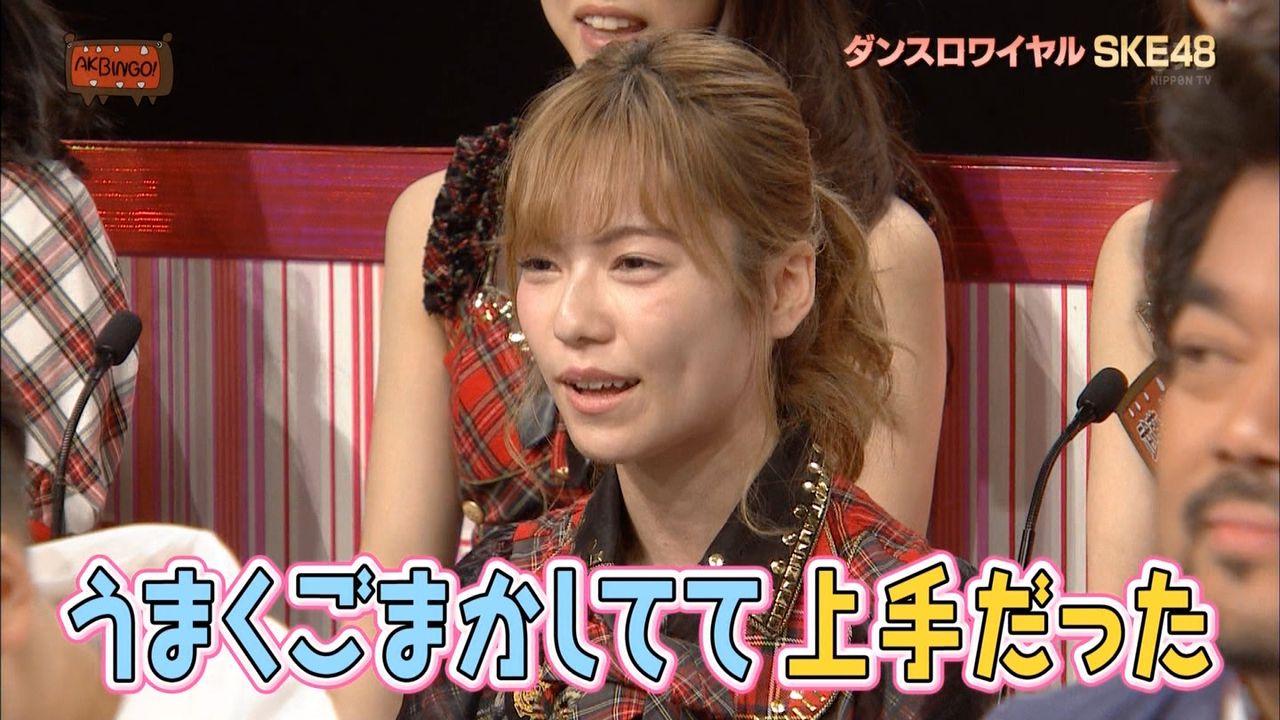 劣化した島崎遥香の顔