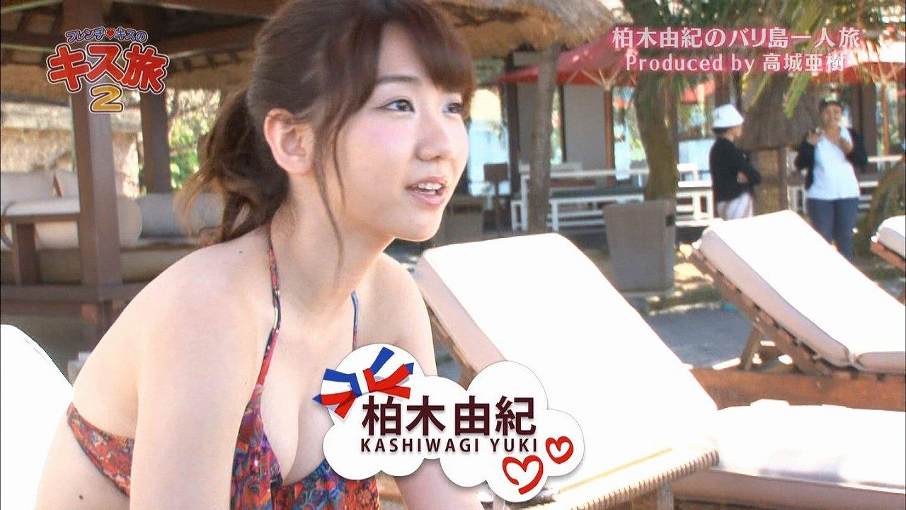 「フレンチ・キスのキス旅2」バリ島一人旅でビキニの水着を着た柏木由紀