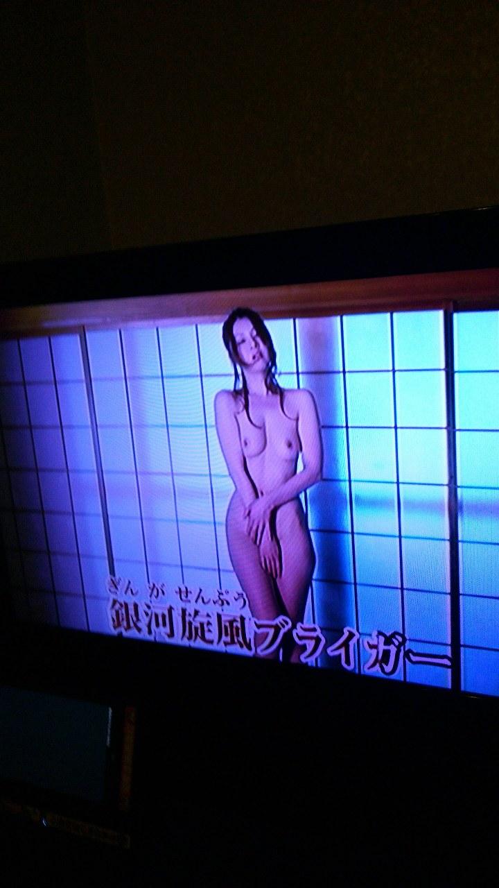 カラオケ「JOYサウンド」のアダルト背景に出てくる全裸の女