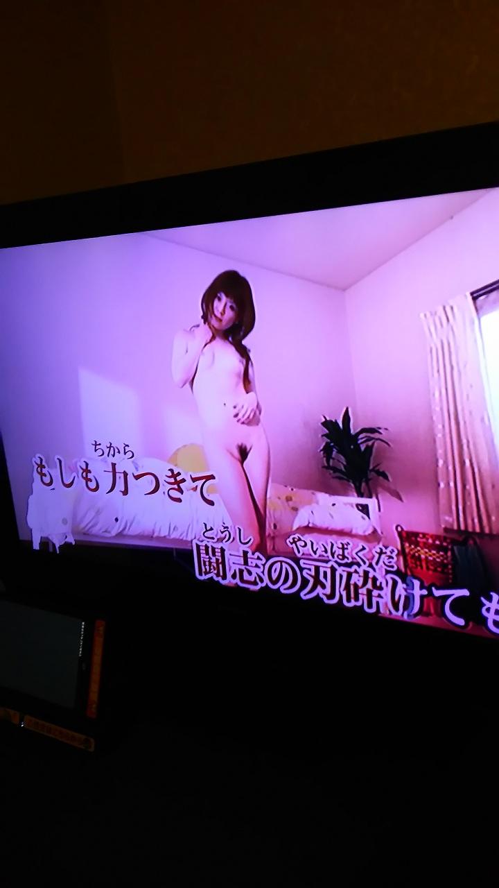 カラオケ「JOYサウンド」のアダルト背景に出てくる全裸の栗林里莉