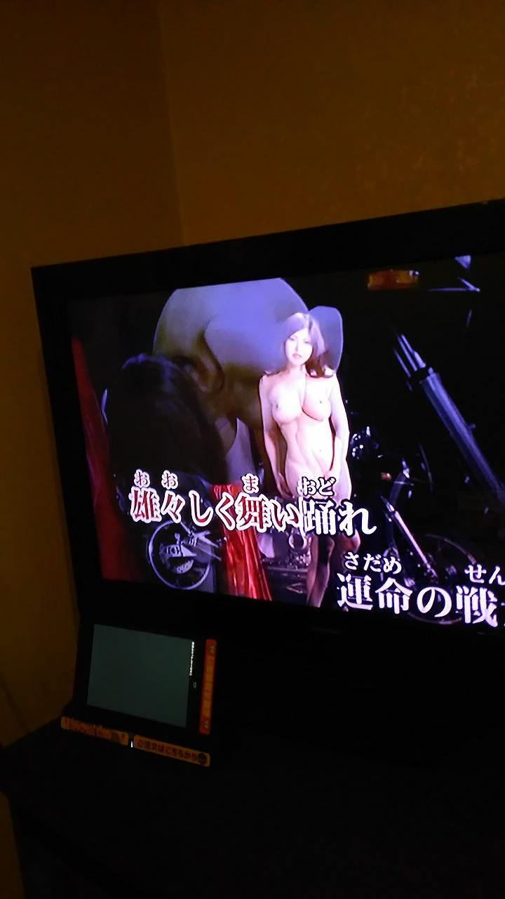 カラオケ「JOYサウンド」のアダルト背景に出てくる全裸の沖田杏梨