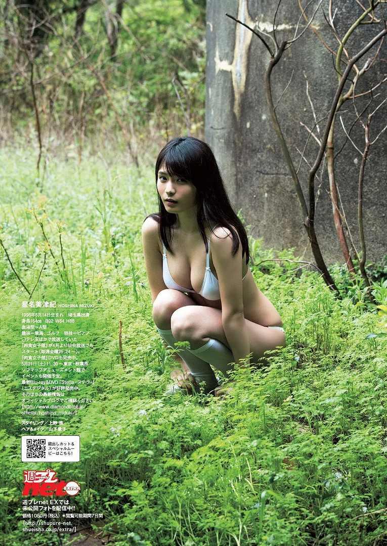 「週刊プレイボーイ 2016 No.22」星名美津紀の水着グラビア
