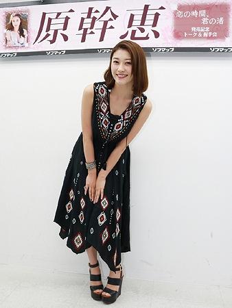DVD「恋の時間、君の渚」の発売記念イベントでソフマップに登場した原幹恵