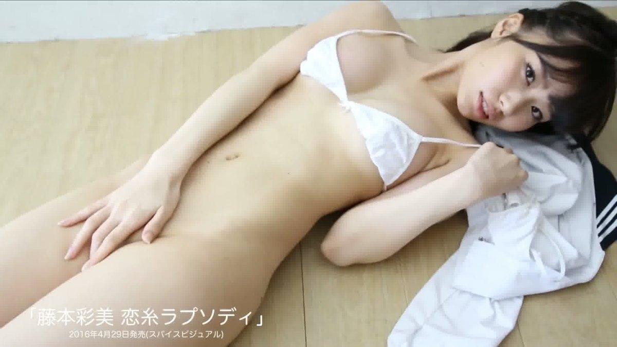 藤本彩美のイメージビデオDVD「恋糸ラプソディ」キャプチャ画像