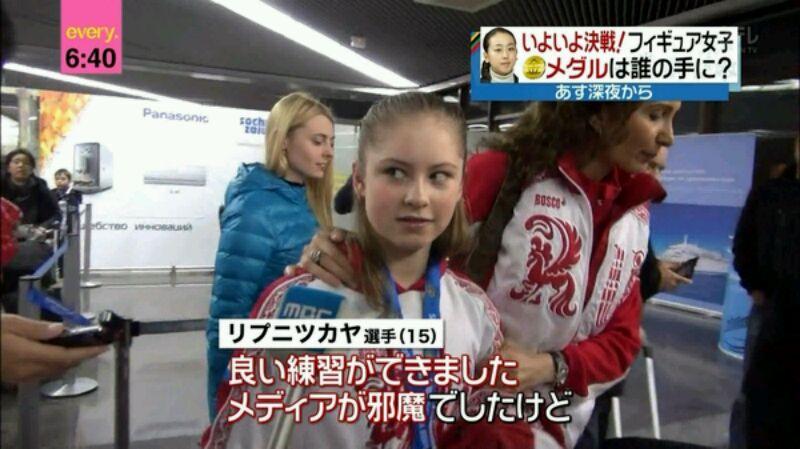 練習後のインタビューで「メディアが邪魔でした」と答えて記者を睨むユリア・リプニツカヤ
