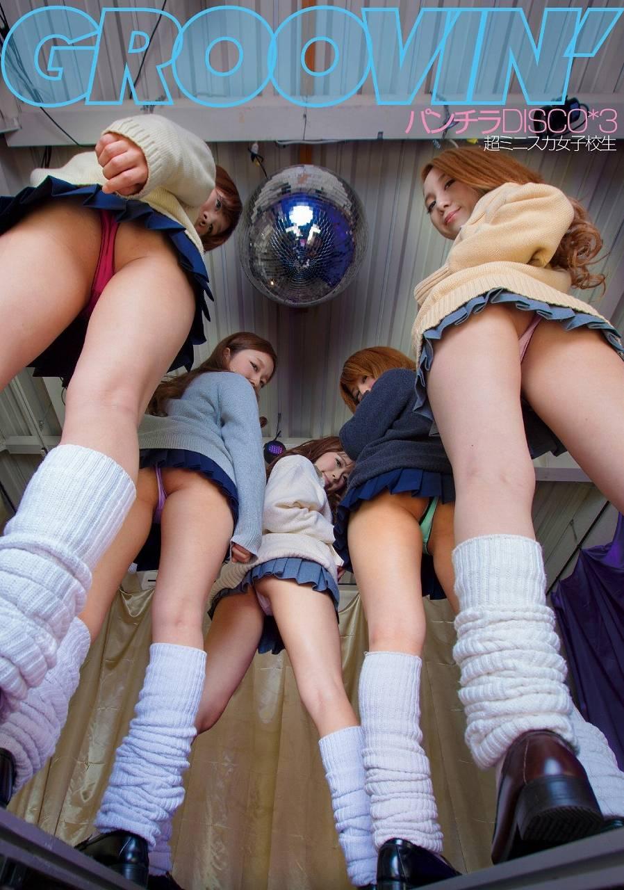 AV「groovin' 超ミニスカ女子校生 パンチラDISCO 3」パッケージ写真