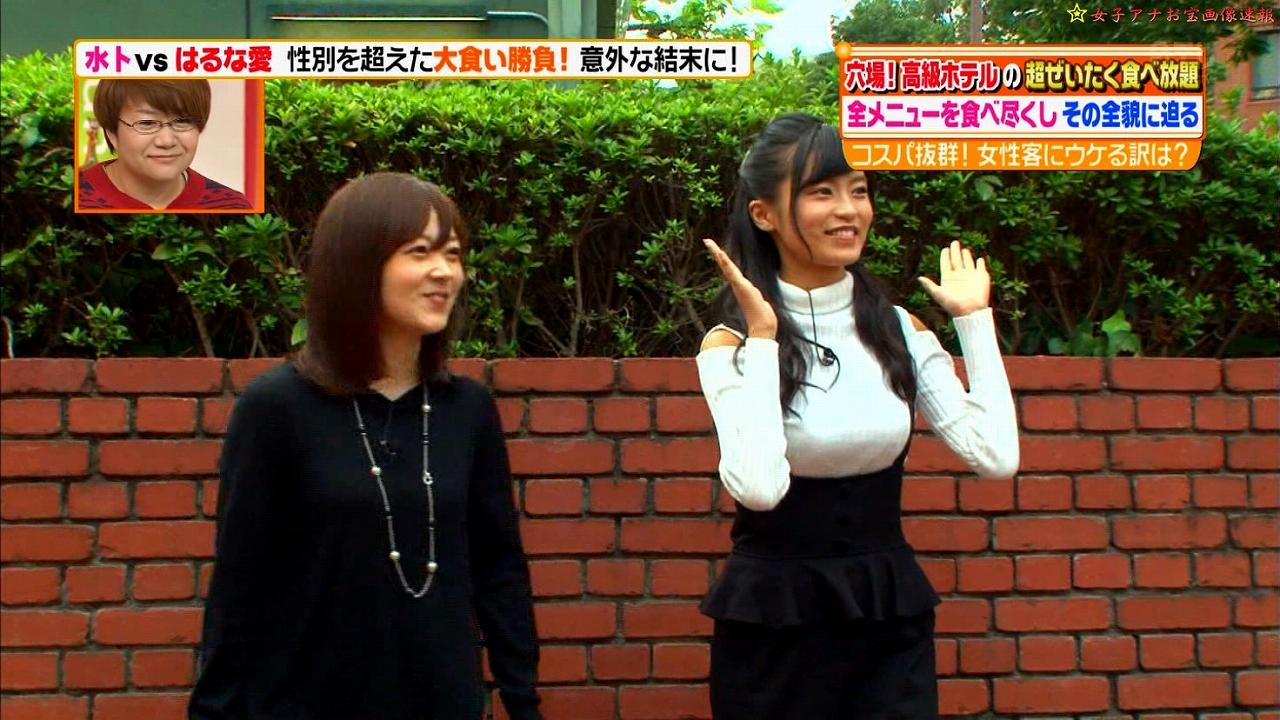 「ヒルナンデス」に出演した水卜麻美アナと小島瑠璃子の着衣巨乳