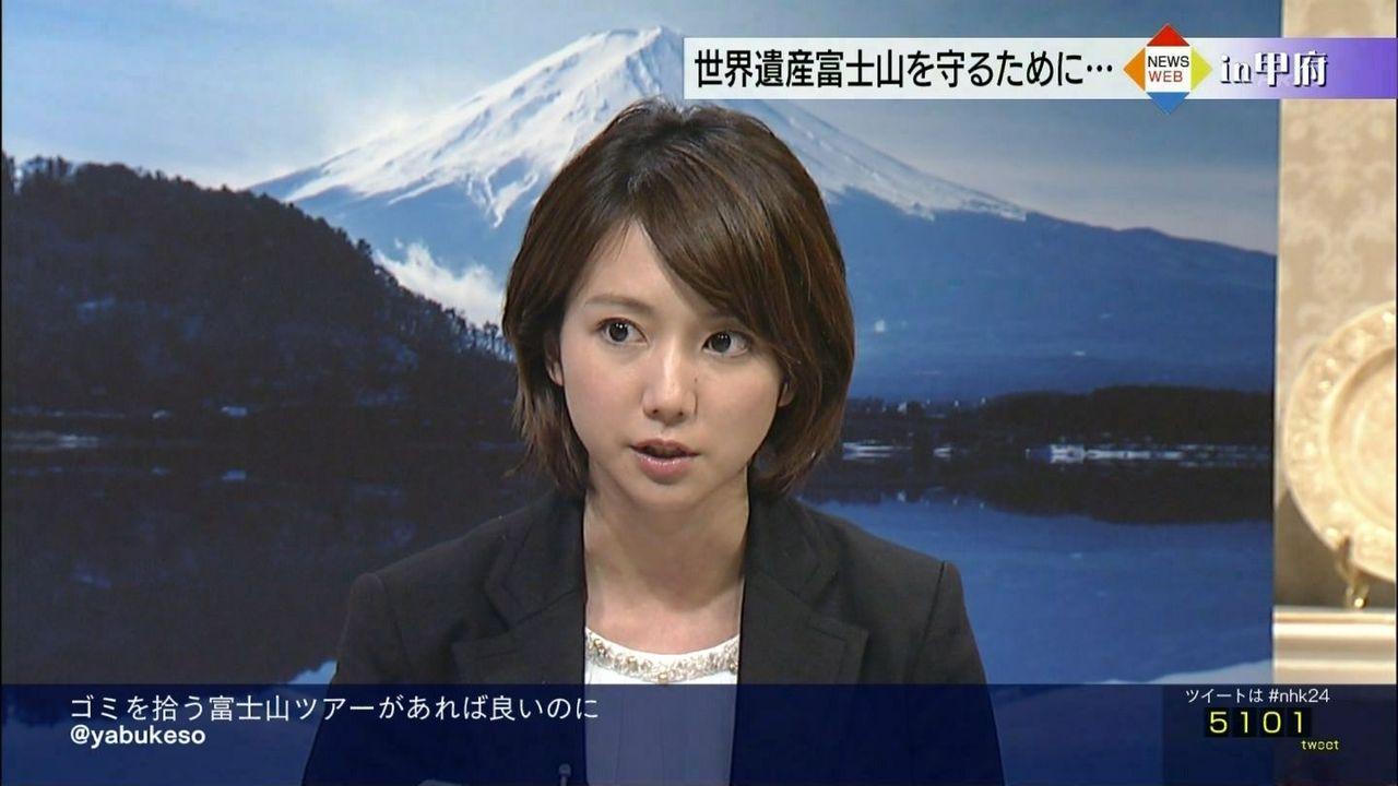NHK甲府の美人記者、佐藤美月