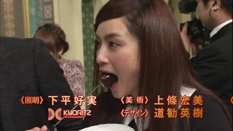 チョコフォンデュを食べる平愛梨の疑似フェラ顔