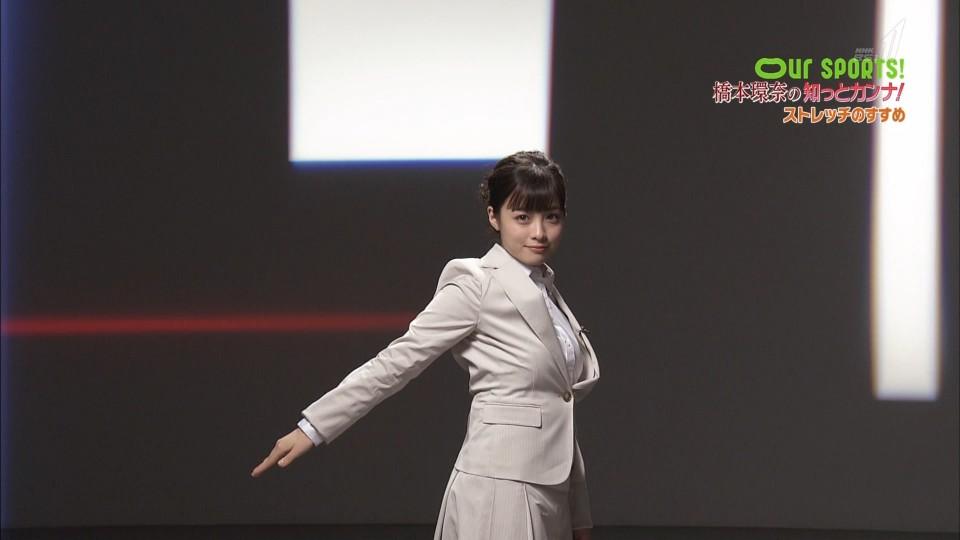 スーツを着てストレッチをする橋本環奈の着衣巨乳
