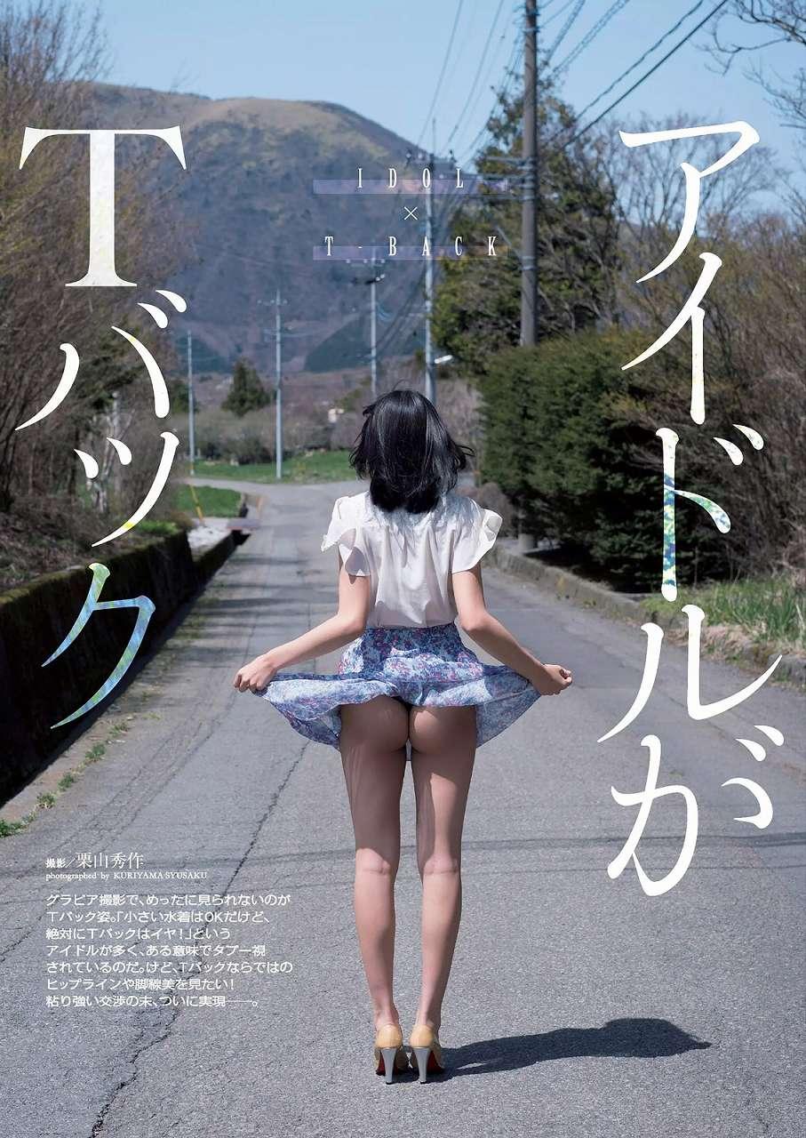 「週刊プレイボーイ 2016年 5/23 号」木村あやねのTバックグラビア(アイドルがTバック)