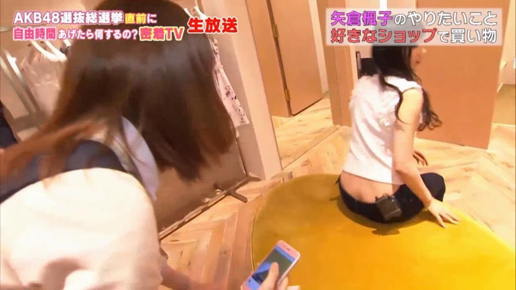 abemaTVの生放送でソファに座って尻割れ目が露出している矢倉楓子